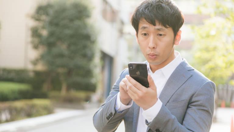 iPhone男性