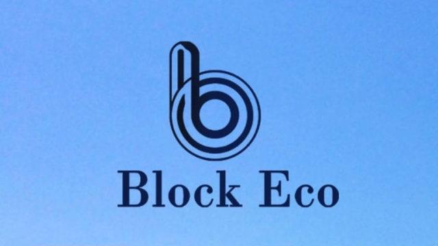 BlockEco