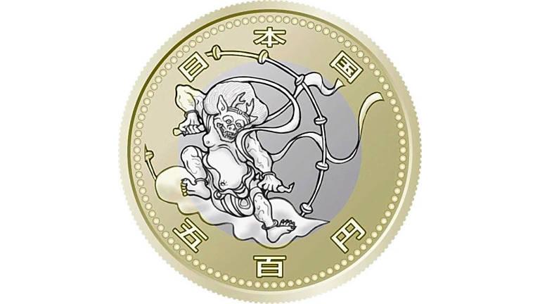 オリンピック記念硬貨500円